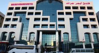 Abjar Grand Hotel 4*