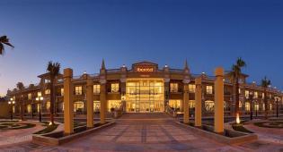 IL MERCATO HOTEL & SPA SHARM EL SHEIKH 5 *
