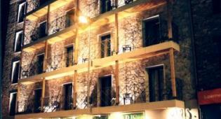 Горящий тур в Андорру