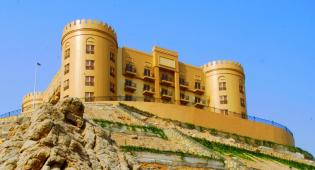 GOLDEN TULIP KHATT SPRINGS RESORT & SPA 5*