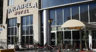 Arabella Hotel Amman 3*