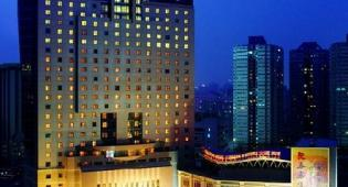 BEIJING CHANG AN GRAND HOTEL 5*