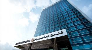 Millennium Hotel Fujairah 5*