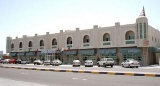 Al Seef Beach Hotel 4*