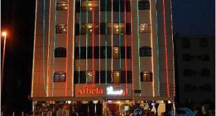 ARBELLA BOUTIQUE HOTEL 3*