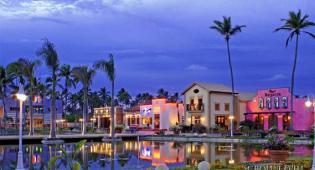 Тур в Доминикану