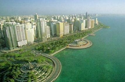 Абу Даби / ОАЭ | PradaTravel